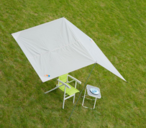 Sonnensegel Basic 200 x 200 x 300 cm